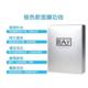 [亏本卖] 泰国ray面膜 补水保湿蚕丝面膜 补水保湿收缩毛孔 10片/盒