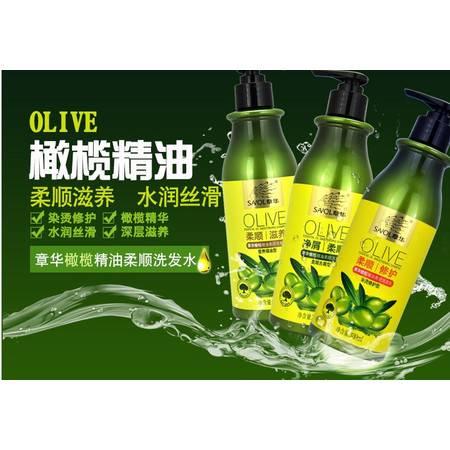 章华 380ml橄榄精油洗发乳,12瓶/箱