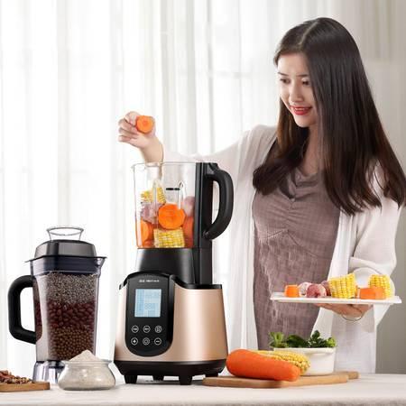 金正/NINTAUS 多功能家用加热破壁料理机 豆浆机搅拌机婴儿辅食机榨汁机升级预约款 金正X1