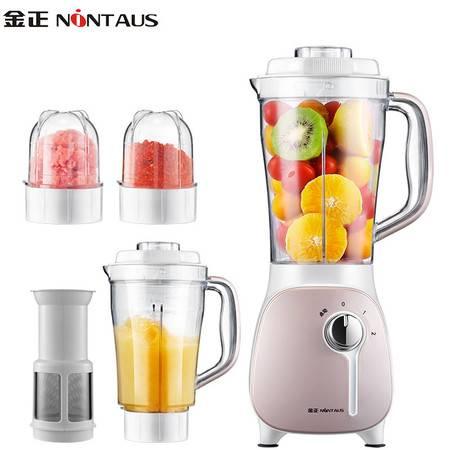 金正/NINTAUS 多功能家用搅拌机 一机多用果蔬机 榨汁机  婴儿辅食机 JZM-2507