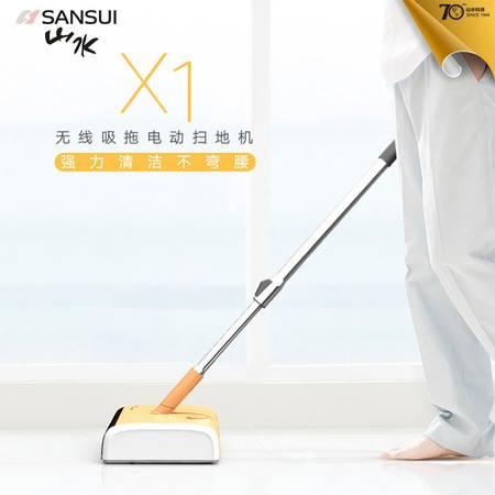山水(SANSUI) 山水 家用懒人电动拖把自动扫地机手推式无线吸尘扫拖机 X1