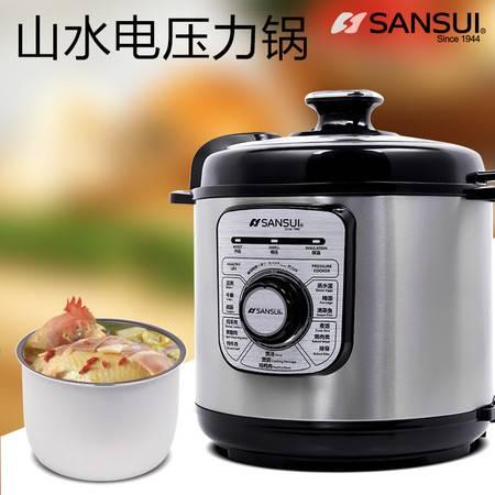 山水(SANSUI) 电压力锅5升电高压锅 一键排气 七段调压 开盖收汁 SY-50J30