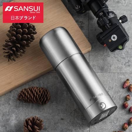 山水(SANSUI) 烧水壶便携式家用旅行电热水壶 随行冲奶泡茶保温杯真空电热杯 SZK80E
