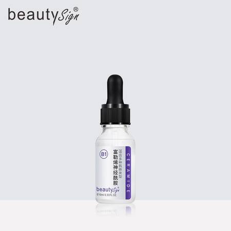 美人符富勒烯精华液紧致肌肤提亮肤色长效持久补水10ML*1