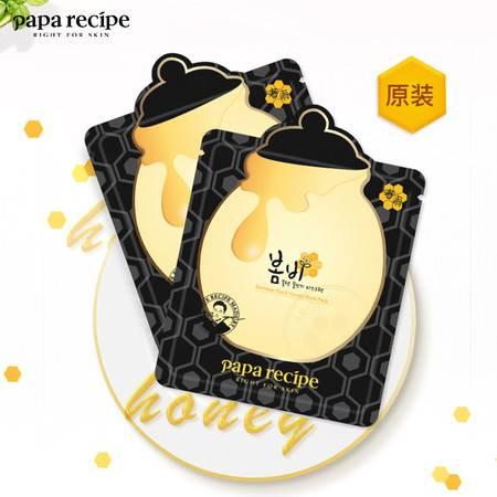 paparecipe春雨黑卢卡蜂蜜黑面膜10片装清洁毛孔补水保湿