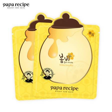 韩国paparecipe春雨蜂蜜面膜10片补水保湿敏感肌面膜