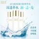 美依曼活力胶原蛋白肽精华水护肤水高保湿水补水亮肤玻尿酸爽肤水