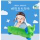 Yivaley蜜梵儷 枕芯泰国原装进口纯天然乳胶枕头儿童枕卡通动物枕抱枕