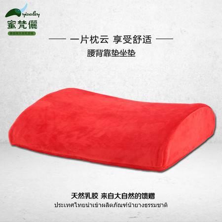 Yivaley蜜梵儷 泰国进口纯天然乳胶靠垫腰垫坐垫背垫汽车用办公室座椅