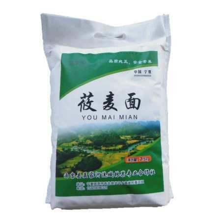 西吉特产聂家禾荞麦面粉5斤/袋现磨粗粮家用 全国包邮