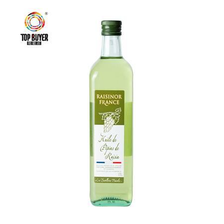 法国金葡萄葡萄籽油