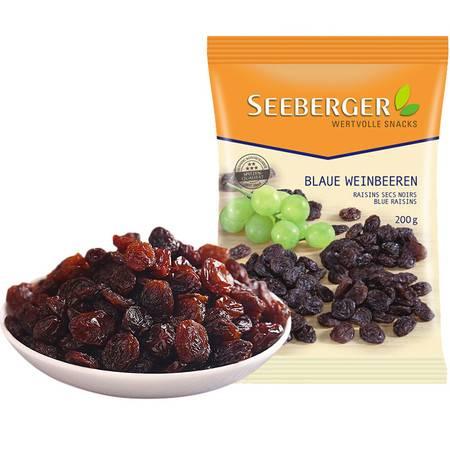 思贝格/Seeberger 德国 进口青黑葡萄干零食200g
