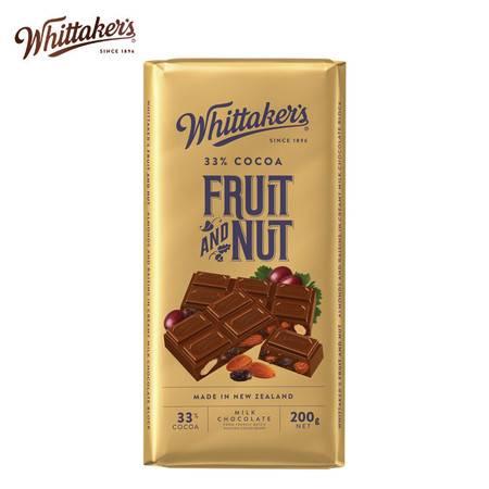 新西兰原装进口零食 Whittaker's惠特克葡萄干扁桃仁巧克力200g
