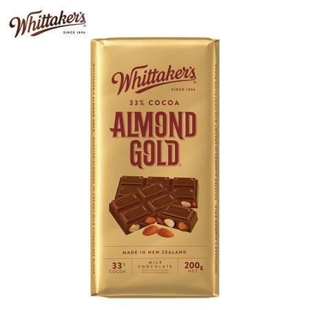 新西兰原装进口零食 Whittaker's惠特克扁桃仁牛奶巧克力200g排块