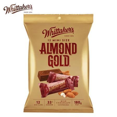 新西兰原装进口Whittaker's惠特克扁桃仁牛奶巧克力180g袋装喜糖