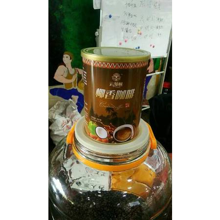 勐腊 云漫树咖啡(竹盐味、椰香味)300g/罐