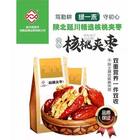 绿一禾 核桃夹枣(双份)