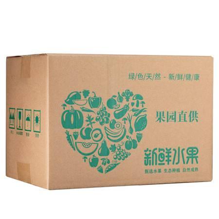 绿一禾 延川梁家河创新品牌运营12枚红富士苹果经济装5斤包邮