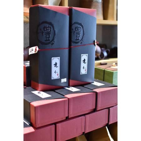 【邮政助农】50g豪华礼盒装 湖南郴州九分陶茶馆 古树纯料 《古树 · 红》湖南郴州宜章
