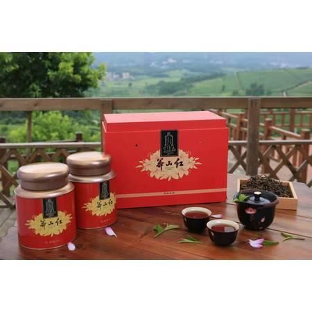 【邮政助农】湖南老一队茶叶 莽山红红色礼盒 150g*2罐 精品礼盒装 湖南郴州宜章莽山