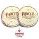 【邮政助农】宜章莽山木森森原始森林茶 三级白茶饼  357g/盒 湖南郴州