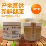 【邮政助农】泾六盘百花蜜500g/瓶家养纯正天然蜂蜜自然结晶特惠活动款