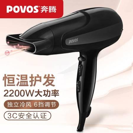 POVOS奔腾 黑玫瑰2200W大功率电吹风筒PH9039