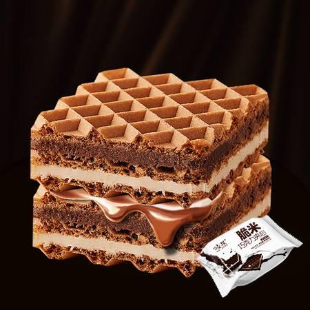 【领券更优惠】脆米巧克力夹心威化饼干网红休闲下午茶点零食品358g*1盒