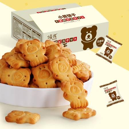 【下单48小时发货】奶香小熊饼干袋装早餐年货批发喜糖喜饼儿童小零食熊字饼400g