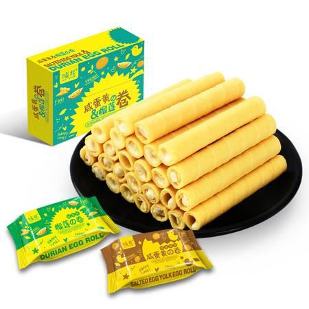 榴莲鸡蛋卷小蛋卷凤凰卷咸蛋黄注心早餐糕点休闲零食整箱480g