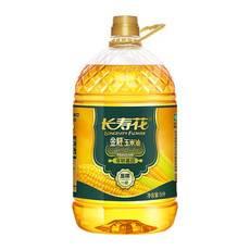 长寿花金胚玉米油5升  胚芽玉米油金胚玉米油压榨一级植物油食用油