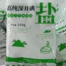 久大加碘盐 高纯深井碘盐350克 深井盐食用盐加碘盐(350g*10袋/份)
