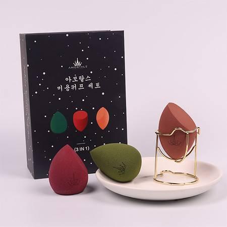 尔木萄AMORTALS 星空美妆蛋套盒 礼盒 三个美妆蛋+蛋架