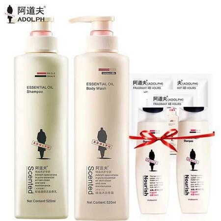 阿道夫(ADOLPH)洗发水沐浴露2件套装520ml(官方旗舰店)