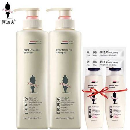 阿道夫(ADOLPH)洗发水护发素2件套装520ml(官方旗舰店)