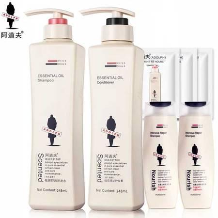 阿道夫洗发水精油洗护专研洗发香乳2件套装248ml