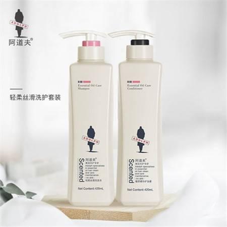 阿道夫洗发水护发素420ml套装官方旗舰店正品