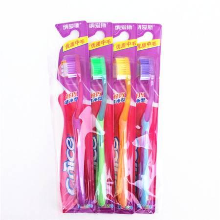 纳爱斯纤巧洁净型牙刷(YS106)*4支全国大部分地区免邮