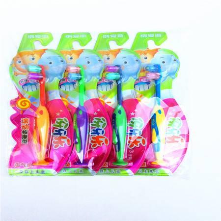 伢牙乐儿童牙刷淘气飞鱼(YS201)*4支全国大部分地区免邮