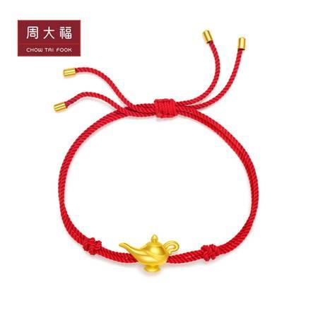周大福迪士尼系列阿拉丁神灯转运珠黄金红绳手链R22260