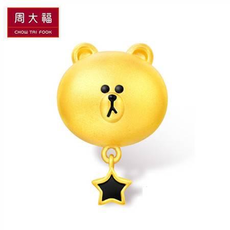周大福LINE FRIENDS系列布朗熊转运珠足金黄金吊坠R21423
