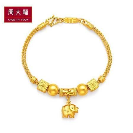 周大福吉祥小象足金黄金手链F205261约19.4g