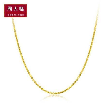周大福珠宝首饰足金黄金项链素链约3.31克