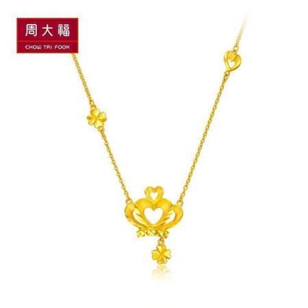 周大福Chow Tai fook皇冠足金黄金项链套链吊坠计价F203280约8.66克