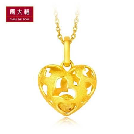 周大福Chow Tai fook镂空心形足金黄金吊坠计价F202521约1.73g