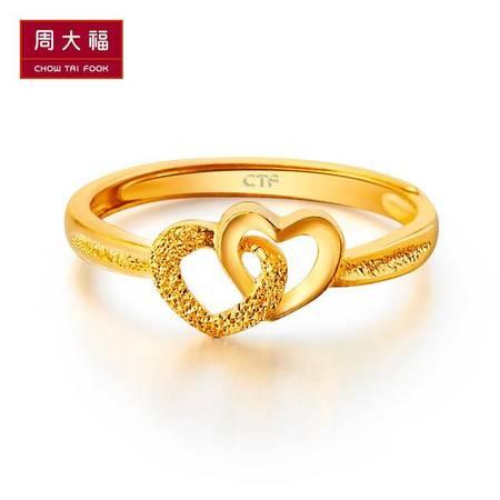 周大福Chow Tai fook足金黄金戒指女款计价 F152998约2.79g
