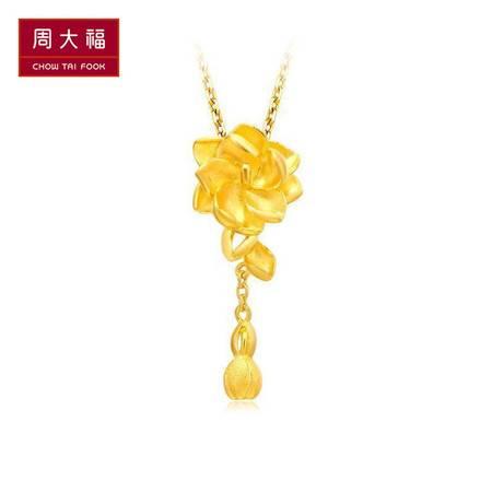周大福Chow Tai fook花月佳期茉莉花足金黄金吊坠计价 F165646约3.67g