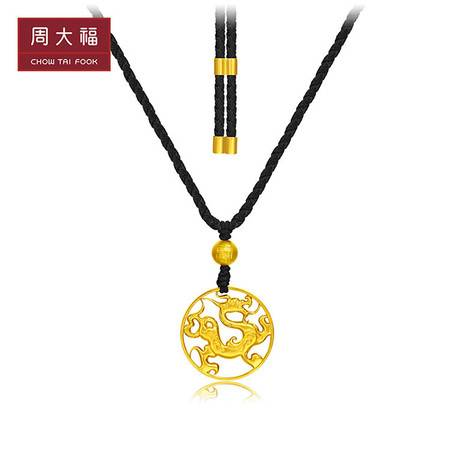 周大福传承系列龙飞凤舞古法黄金足金吊坠挂坠情侣款F209969约13.47g