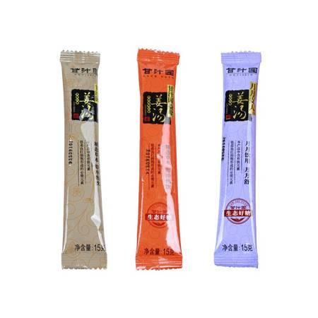 邮滋味 甘汁园 姜椒、月月女人、益母三种口味红糖姜茶共450g 三口味各10条