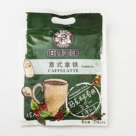 邮滋味 伯朗 速溶三合一咖啡 意式拿铁 405g(27g/袋*15袋)
